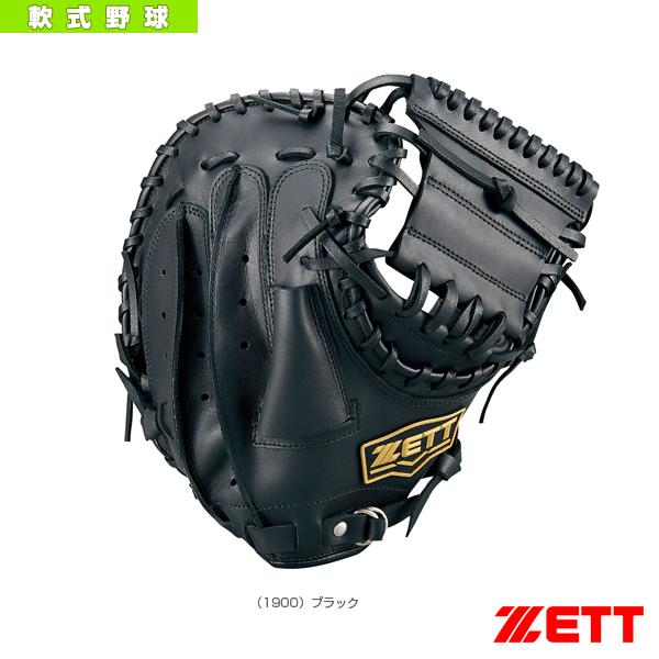ライテックスシリーズ/軟式・ソフトボール兼用キャッチミット/捕手用(BSCB56912)『軟式野球 グローブ ゼット』