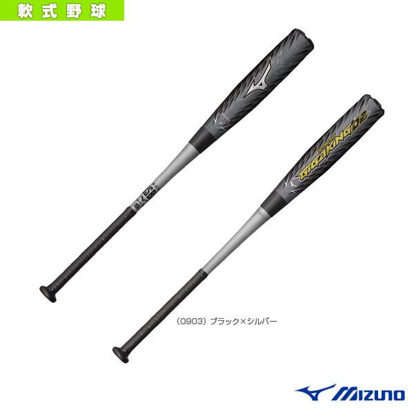 ビヨンドマックス ギガキング02/85cm/平均750g/軟式用金属製バット(1CJBR14285)『軟式野球 バット ミズノ』