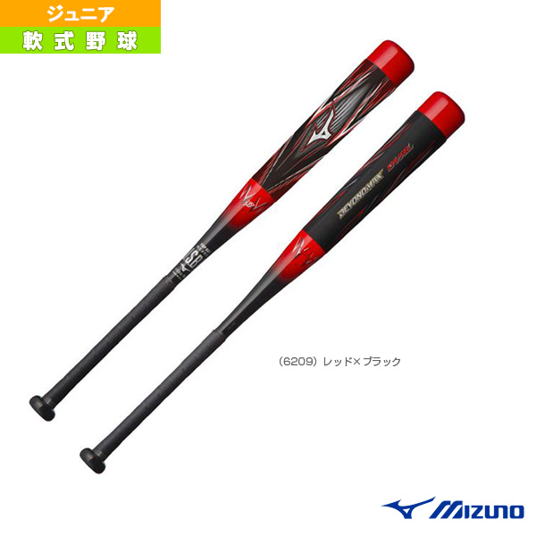 ビヨンドマックス オーバル/80cm/平均590g/少年軟式用FRP製バット(1CJBY13980)『軟式野球 バット ミズノ』