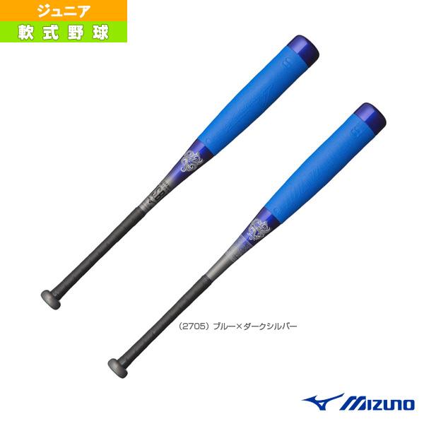 ビヨンドマックス EV/74cm/平均550g/少年軟式用FRP製バット(1CJBY14074)『軟式野球 バット ミズノ』