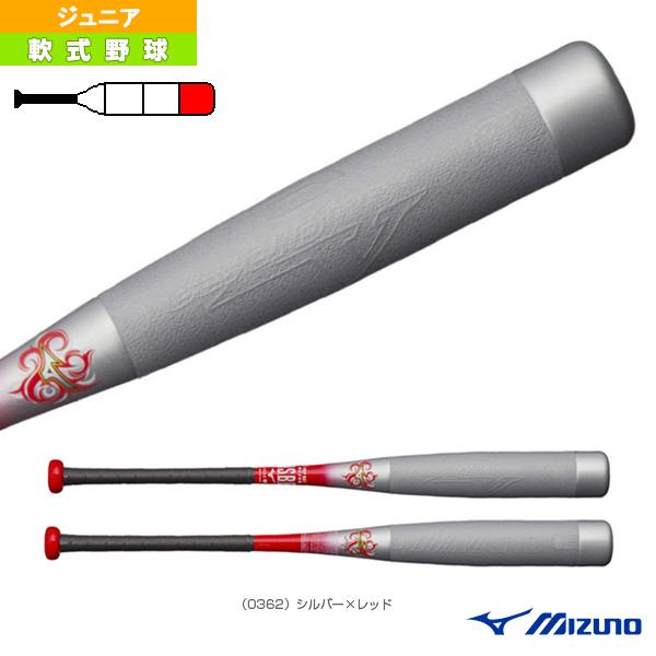 ビヨンドマックス EV/78cm/平均560g/少年軟式用FRP製バット(1CJBY14078)『軟式野球 バット ミズノ』