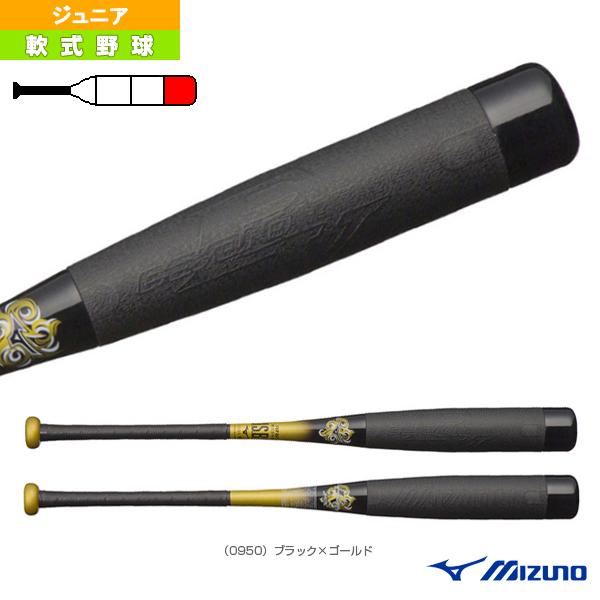ビヨンドマックス EV/80cm/平均570g/少年軟式用FRP製バット(1CJBY14080)『軟式野球 バット ミズノ』