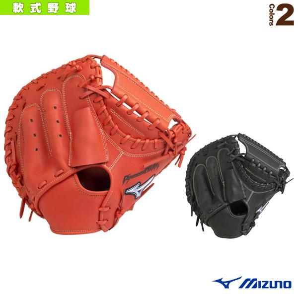 ダイアモンドアビリティ/軟式・捕手用ミット/炭谷型(1AJCR20700)『軟式野球 グローブ ミズノ』