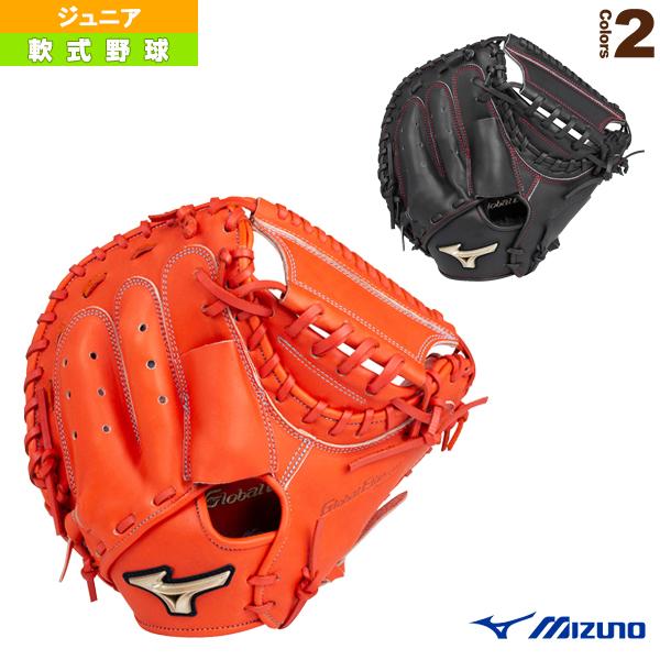 グローバルエリートRG ブランドアンバサダー/炭谷銀仁朗モデル/少年軟式捕手用ミット(1AJCY20100)『軟式野球 グローブ ミズノ』