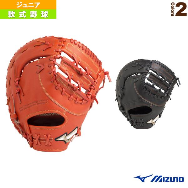グローバルエリートRG ブランドアンバサダー/新井貴浩モデル(AXI)/少年軟式一塁手用ミット(1AJFY20100)『軟式野球 グローブ ミズノ』
