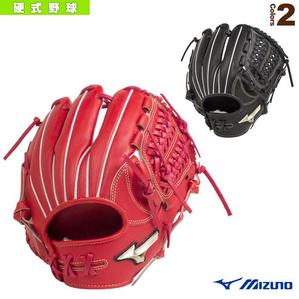 グローバルエリート/H Selection 00/硬式・内野手用グローブ(1AJGH20503)『野球 グローブ ミズノ』