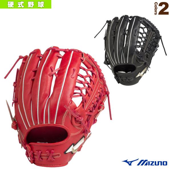 グローバルエリート/H Selection 00/硬式・外野手用グローブ(1AJGH20507)『野球 グローブ ミズノ』