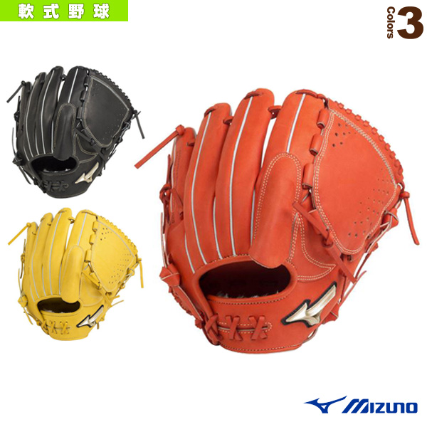 グローバルエリート/H Selection00/軟式・投手用グローブ/タテ型タイプ(1AJGR20501)『軟式野球 グローブ ミズノ』