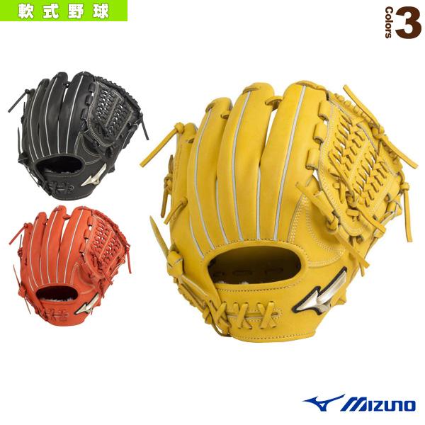 グローバルエリート/H Selection00/軟式・内野手用グローブ/ポケット正面タイプ(1AJGR20503)『軟式野球 グローブ ミズノ』