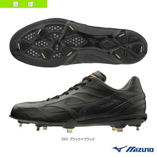 Mizuno Pro/ミズノプロ QS(11GM190000)『野球 シューズ ミズノ』