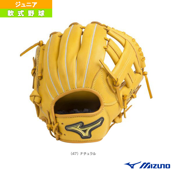 ベリフニ/少年軟式・オールラウンド用グラブ/SSサイズ(1AJGY18800)『軟式野球 グローブ ミズノ』