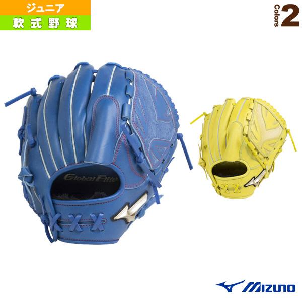 グローバルエリートRG ブランドアンバサダー/管野智之モデル/少年軟式投手用グラブ(1AJGY20101)『軟式野球 グローブ ミズノ』