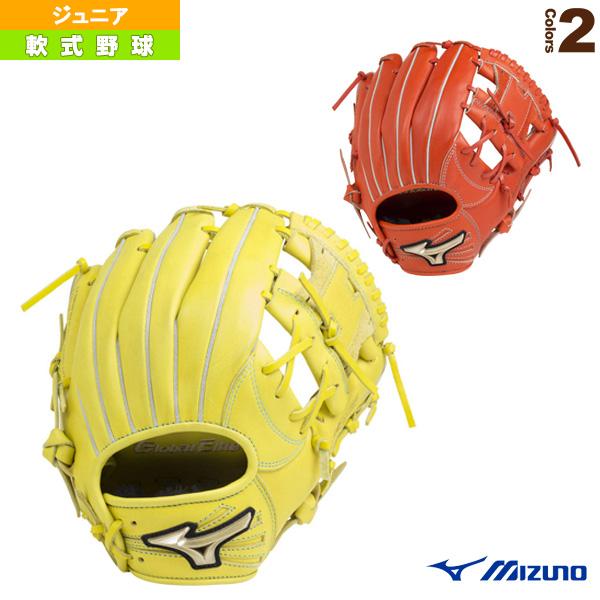 グローバルエリートRG ブランドアンバサダー/坂本勇人モデル/少年軟式内野手用グラブ(1AJGY20113)『軟式野球 グローブ ミズノ』