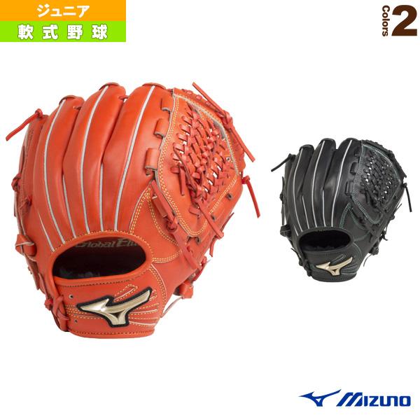 グローバルエリートRG ブランドアンバサダー/宮崎敏郎モデル/少年軟式内野手用グラブ(1AJGY20143)『軟式野球 グローブ ミズノ』