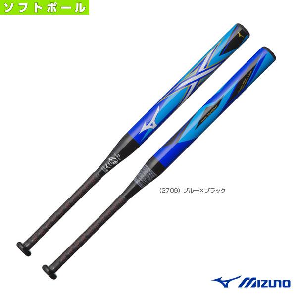 エックス/80cm/平均620g/2号ボール用/ソフトボール用FRP製バット(1CJFS61380)『ソフトボール バット ミズノ』