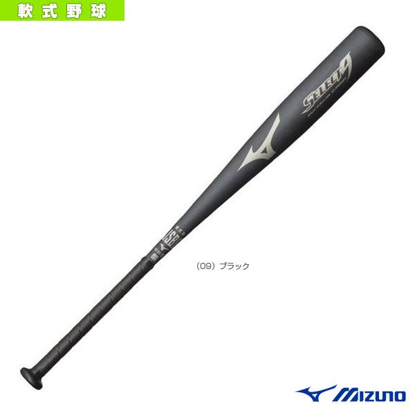 セレクトナイン/84cm/平均690g/軟式用金属製バット(1CJMR13784)『軟式野球 バット ミズノ』