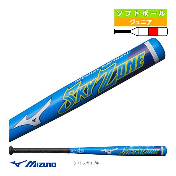 スカイゾーン 78cm 日本限定 平均560g 2号ボール用 ソフトボール用金属製バット 1CJMS61278 バット ミズノ ソフトボール マート