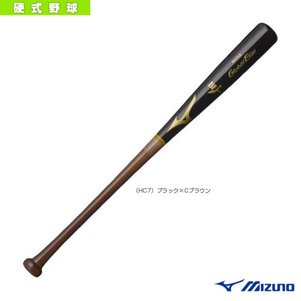 グローバルエリート 硬式メイプル/84cm/平均900g/長野型/木製バット(1CJWH14884)『野球 バット ミズノ』