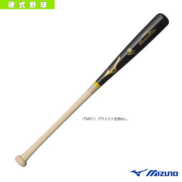 グローバルエリート 硬式メイプル/85cm/平均900g/宮崎型/木製バット(1CJWH14885)『野球 バット ミズノ』