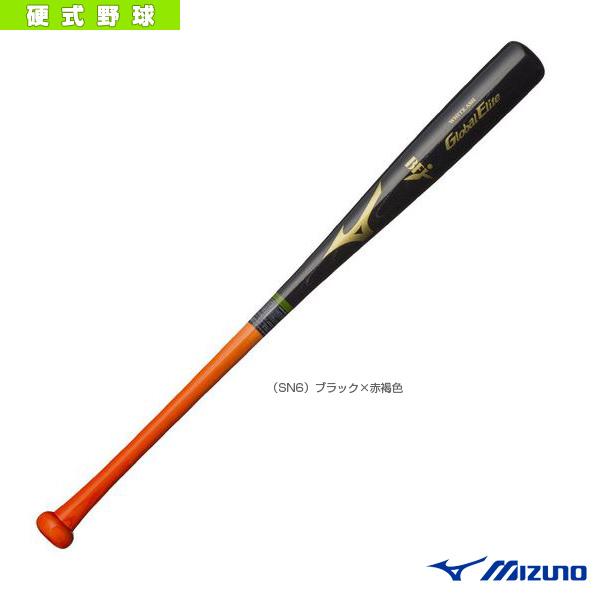 最新人気 グローバルエリート ミズノ』 硬式ホワイトアッシュ/84cm/平均900g/中田型/木製バット(1CJWH14984)『野球 バット バット ミズノ』, アンナカシ:8cf617bb --- canoncity.azurewebsites.net