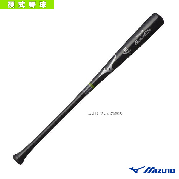 世界有名な グローバルエリート ミズノ』 硬式ホワイトアッシュ/85cm/平均900g/内川型/木製バット(1CJWH14985)『野球 バット バット ミズノ』, ワクヤチョウ:9003aa8a --- canoncity.azurewebsites.net