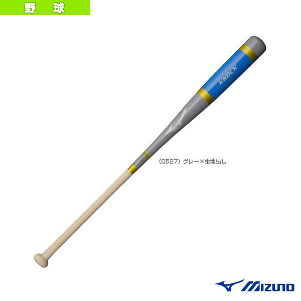 木製朴ノックバット/87cm/平均530g/硬式・軟式・ソフト用(1CJWK14087)『野球 バット ミズノ』