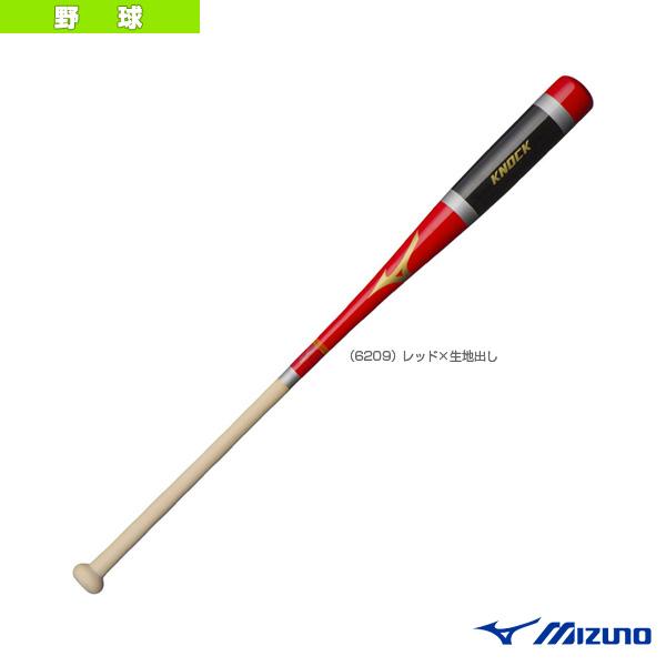 木製朴ノックバット/89cm/平均530g/硬式・軟式・ソフト用(1CJWK14089)『野球 バット ミズノ』