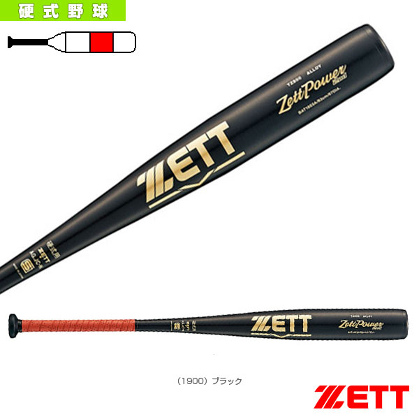 ZETTPOWER 2nd/ゼットパワー セカンド/硬式金属製バット(BAT1850A/BAT1852A)『野球 バット ゼット』ミドルバランス限定