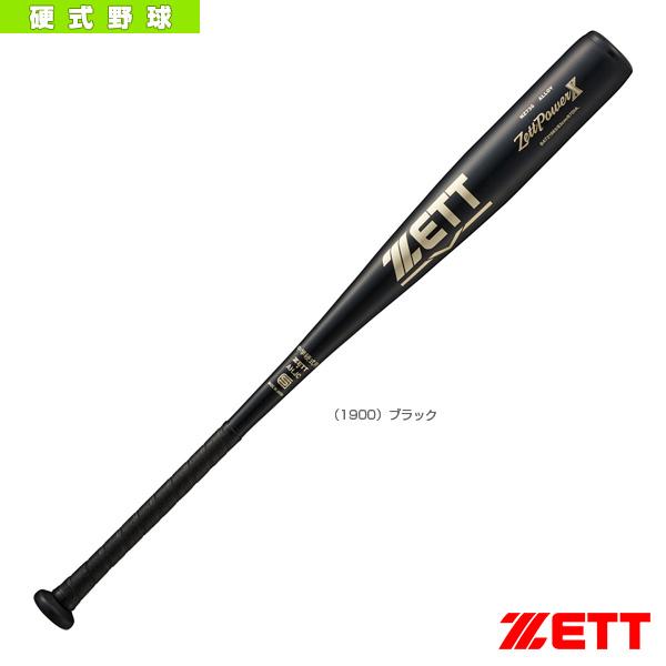 ZETTPOWER X/ゼットパワー X(クロス)/中学硬式金属製バット(BAT21983/BAT21984)『野球 バット ゼット』ミドルバランス