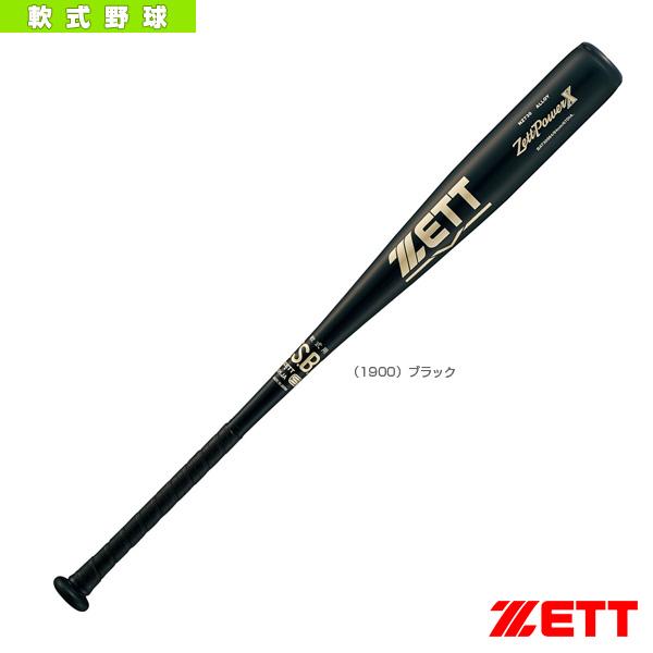 ZETTPOWER X/ゼットパワー X(クロス)/一般軟式金属製バット(BAT30984)『軟式野球 バット ゼット』ミドルバランスM号対応