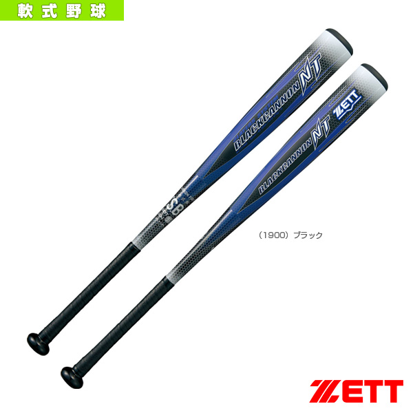 BLACKCANNON NT/ブラックキャノン NT/82cm/670g平均/一般軟式FRP製バット(BCT31982)『軟式野球 バット ゼット』