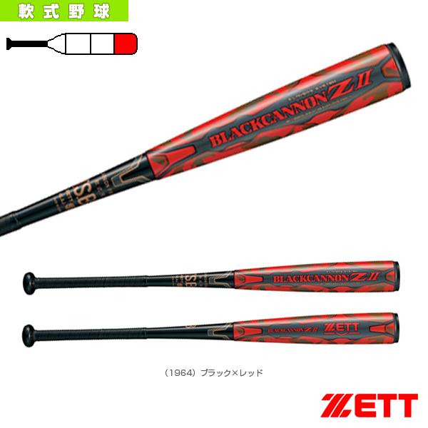 BLACKCANNON ZII/ブラックキャノンZ2/一般軟式FRP製バット(BCT35803/BCT35804)『軟式野球 バット ゼット』トップバランスM号対応限定