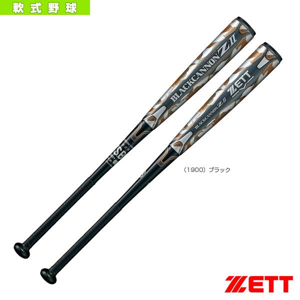 BLACKCANNON ZII/ブラックキャノンZ2/一般軟式FRP製バット(BCT35923/BCT35924)『軟式野球 バット ゼット』ミドルバランスM号対応