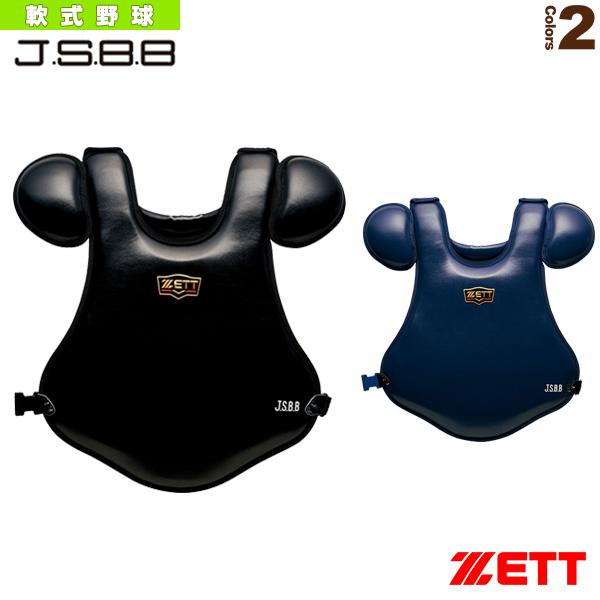 プロステイタス 軟式用プロテクター(BLP3298)『軟式野球 プロテクター ゼット』