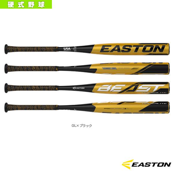 Beast Hyperlite/ビースト ハイパーライト/リトルリーグ硬式用金属製バット(LL19BSHL)『野球 バット イーストン』