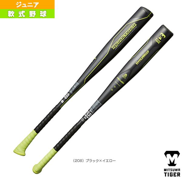 レボルタイガーハイパーウィップシリーズ/76cm/520g平均/軟式少年用/金属製(RBJRHW)『軟式野球 バット 美津和タイガー』
