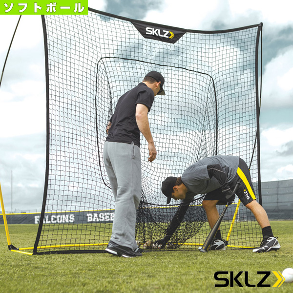 QUICKSTER VAULT NET/クイックスターボールトネット(026859)『野球 トレーニング用品 スキルズ』