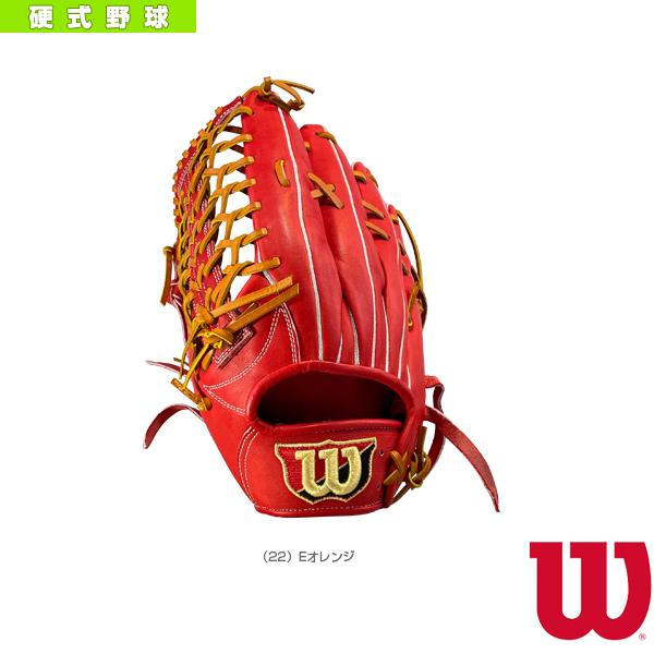 Wilson Staff/硬式用グラブ/外野手用(WTAHWS8WG)『野球 グローブ ウィルソン』