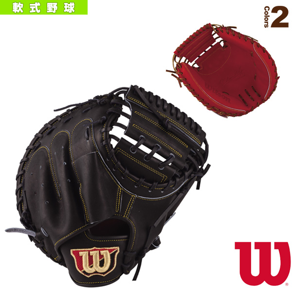 Wilson Staff/軟式用ミット/捕手用(WTARWS2BZ)『軟式野球 グローブ ウィルソン』