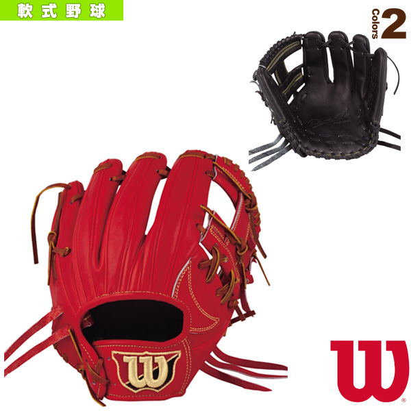 Willson Staff DUAL/軟式用グラブ/内野手用(WTARWSD6H)『軟式野球 グローブ ウィルソン』