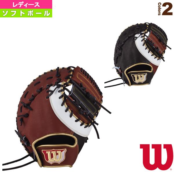 Wilson Queen/女子ソフトボール用ミット/捕手用(WTASQS7LZ)『ソフトボール グローブ ウィルソン』