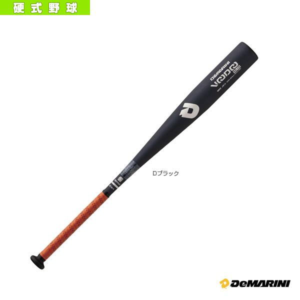 ディマリニ/ヴードゥ ML19/中学硬式用バット(WTDXJHSVL)『野球 バット ディマリニ(DeMARINI)』
