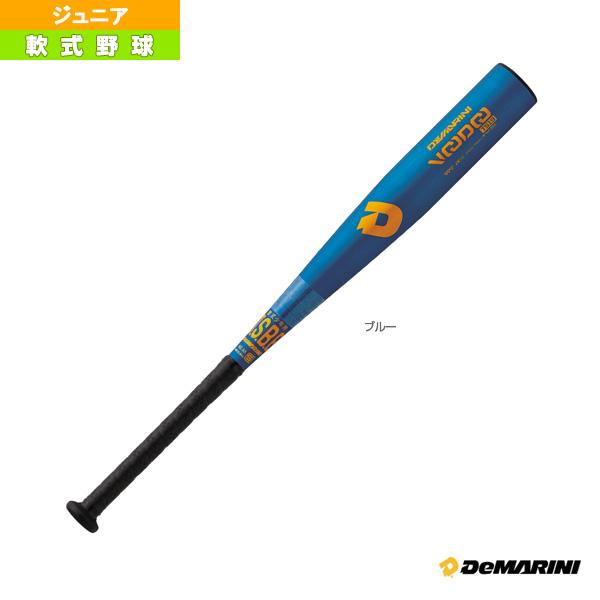 ディマリニ/ヴードゥ TS19/74cm/510g平均/少年軟式用バット(WTDXJRSDJ)『軟式野球 バット ディマリニ(DeMARINI)』
