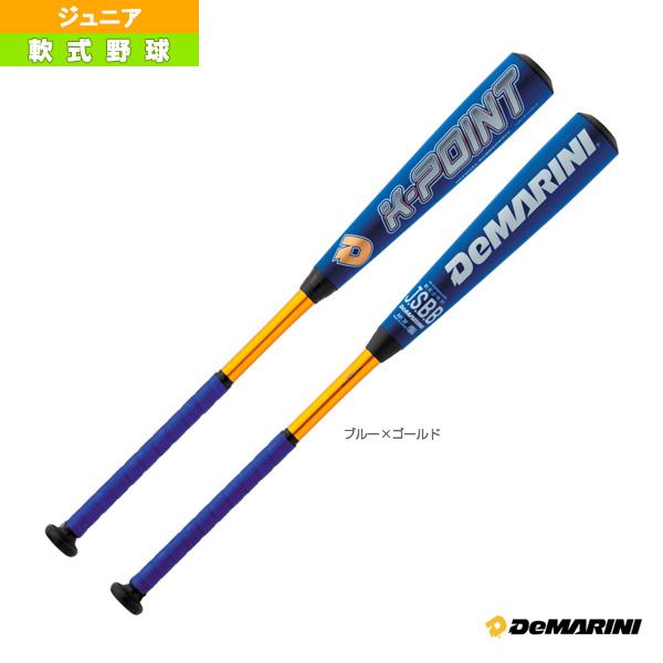 ディマリニ/ケーポイント/少年軟式用バット(WTDXJRSKJ)『軟式野球 バット ディマリニ(DeMARINI)』