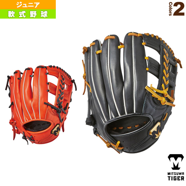 Revol Tiger/レボルタイガーシリーズ/少年軟式・オールラウンド用グラブ (RGJT19MS)『軟式野球 グローブ 美津和タイガー』