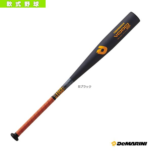 ディマリニ/ヴードゥ TS19/83cm/670g平均/一般軟式用バット(WTDXJRSVT)『軟式野球 バット ディマリニ(DeMARINI)』