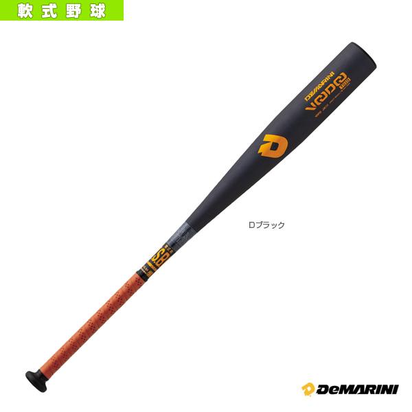 ディマリニ/ヴードゥ TS19/84cm/680g平均/一般軟式用バット(WTDXJRSVT)『軟式野球 バット ディマリニ(DeMARINI)』