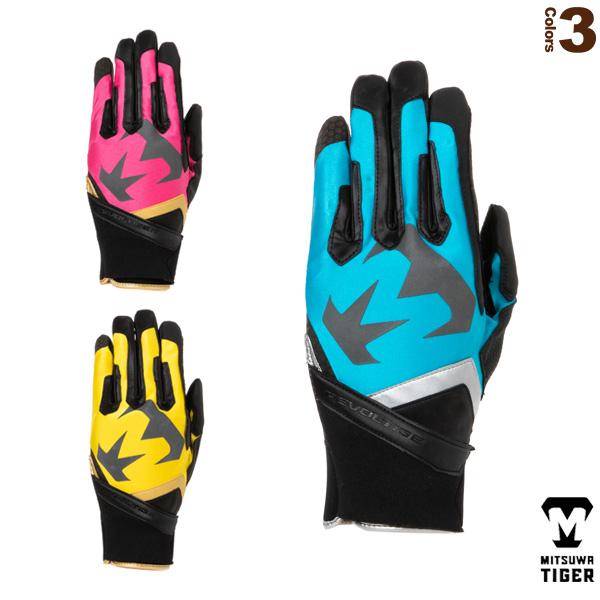 レボルタイガー デルタ シャドウ/バッティング手袋/両手用(AGMTKS-016)『野球 手袋 美津和タイガー』