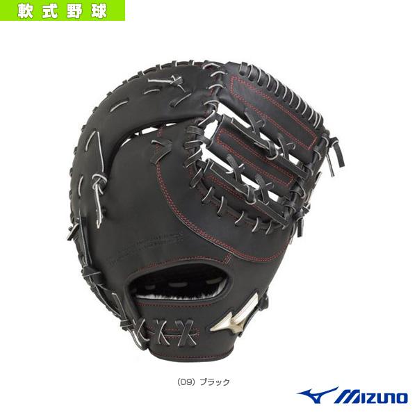 グローバルエリート/H Selection 02/軟式・一塁手用ミット/TK型(1AJFR20400)『軟式野球 グローブ ミズノ』