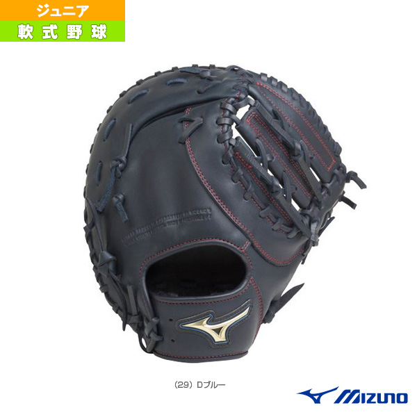 セレクトナイン/少年軟式・一塁手用ミット/TK型(1AJFY20800)『軟式野球 グローブ ミズノ』